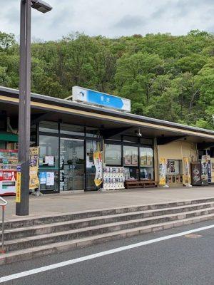 西名阪香芝サービスエリア