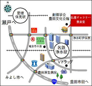仏壇ギャラリーへの地図