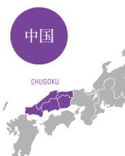 中国運賃表