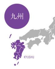 九州・沖縄運賃表