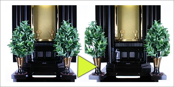 創価学会スライド花台の特徴